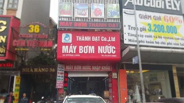 gioi-thieu-may-bom-nuoc-thai-thanh-dat